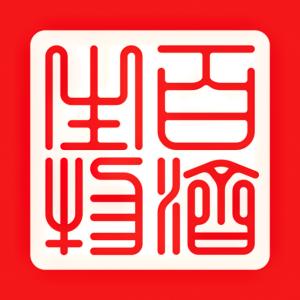Stock BGNE logo